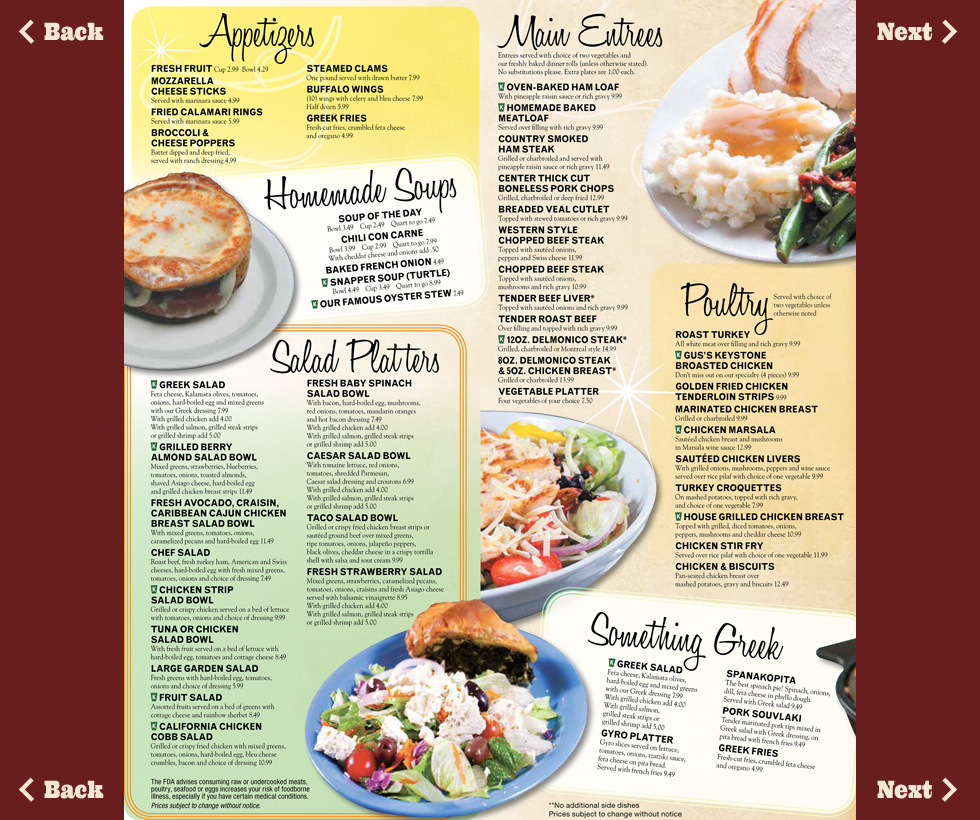 Our menu guss keystone restaurant click to view andor print our full menu pdf forumfinder Gallery